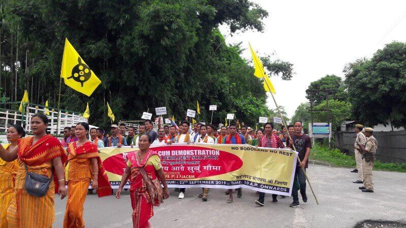 ABSU, PJACBM Rally for Separate Bodoland State in Udalguri