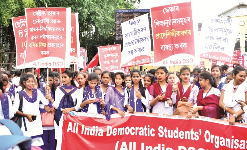 Students Against 'Commercialization' of Education