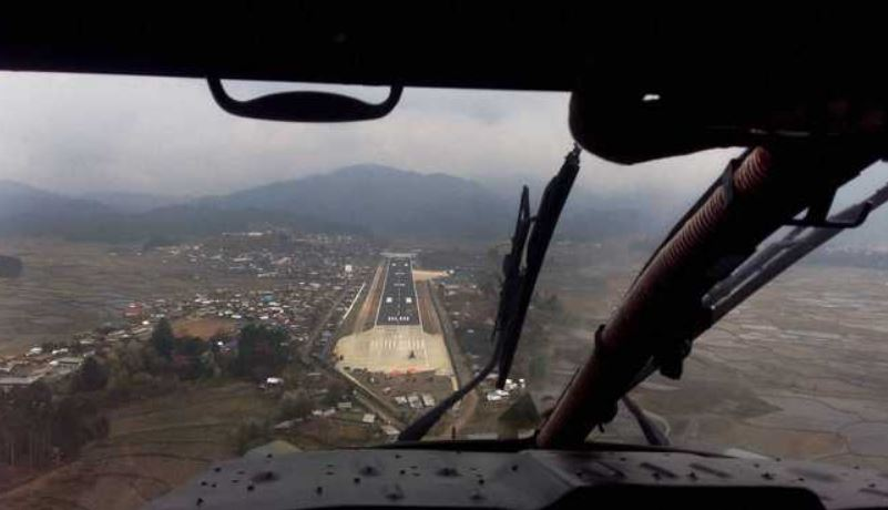 Advanced Landing Ground in Arunachal Pradesh to be Opened Today