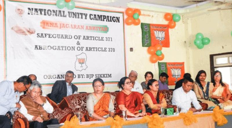 MoS Debasree Chaudhuri Says BJP Has No Agenda To Abrogate Article 371