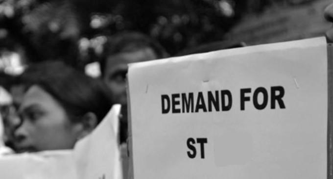 Bodoland Janajati Suraksha Mancha (BJSM) to take legal action against Bongaigaon DC