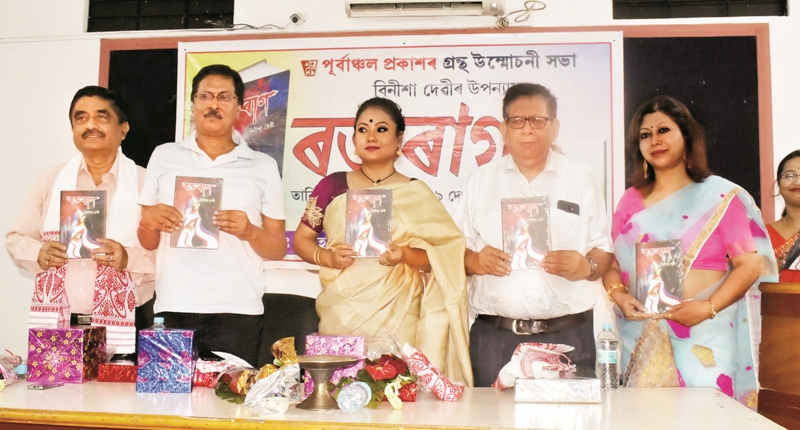 Novel Raktarag Released At Guwahati Press Club