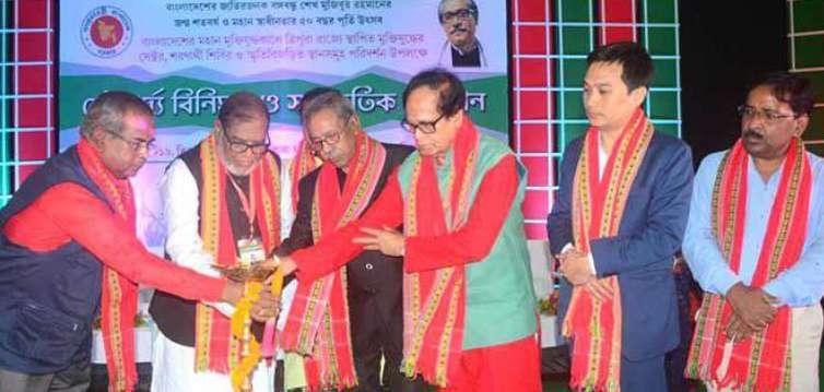 Bangladesh To Mark 50th I-Day, Mujib's Centenary in 16 nations