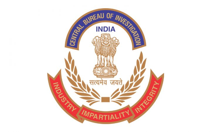 Central Bureau of Investigation filed a Rs 177 crore bank fraud case