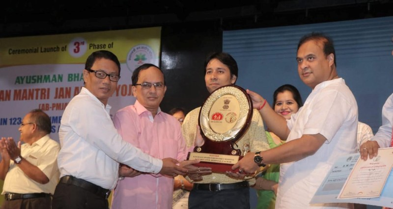Civil Hospital And Subsidiary Health units of Silchar Earn laurels