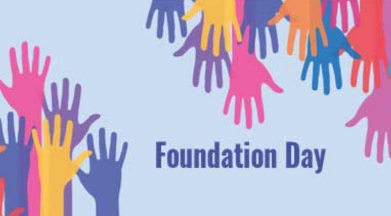 Bir Lachit Borphukan College Foundation Day observed in Sivasagar