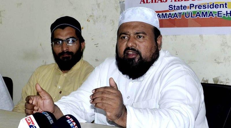 Fake Videos Spreading Wrong Message:Maulana Suhaib Qasimi