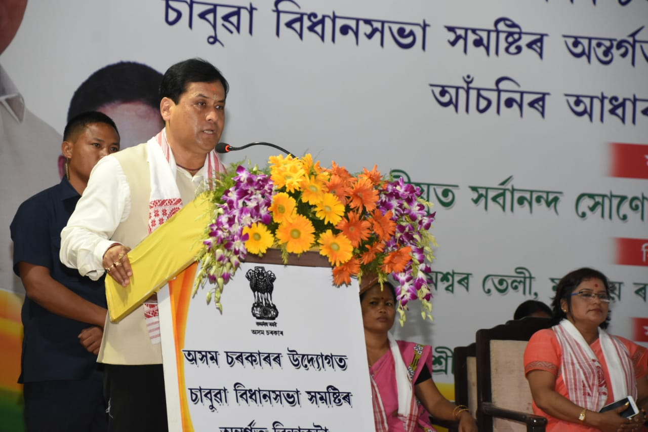 CM lays foundation stone of development projects at Bindhakata in Dibrugarh District