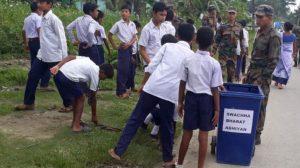 Nalbari Vidya Mandir High School