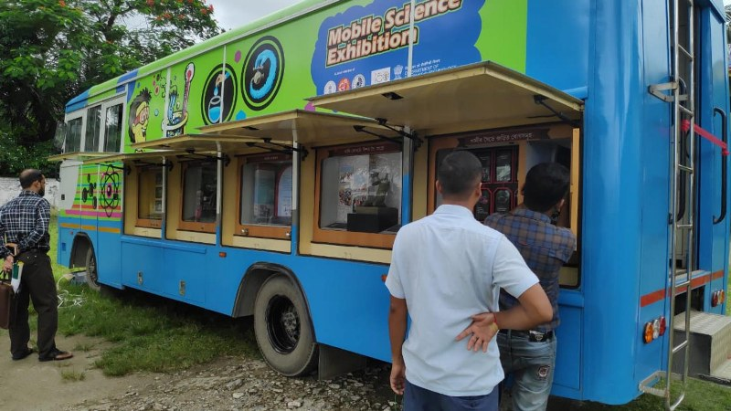 Regional Science Centre launched A Mobile Science Exhibition in Hailakandi