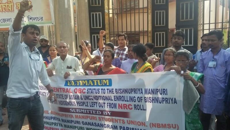 Bishnupriya Manipuri Bodies Serve Ultimatum to Cachar DC Laya Madduri