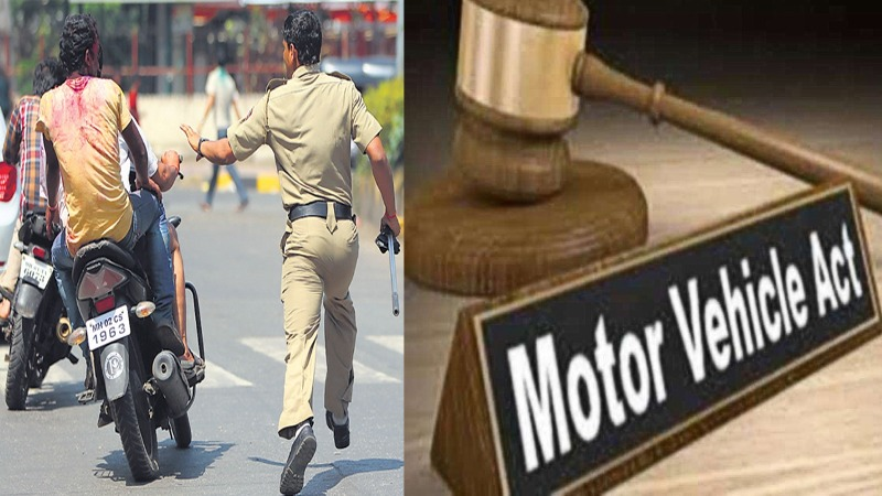 Beware! New Motor Vehicles Act likely to be implemented in Guwahati very soon