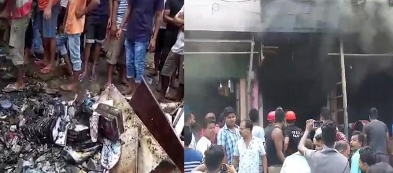 Devastating Fire In Shopping Complex At Sarupathar Town
