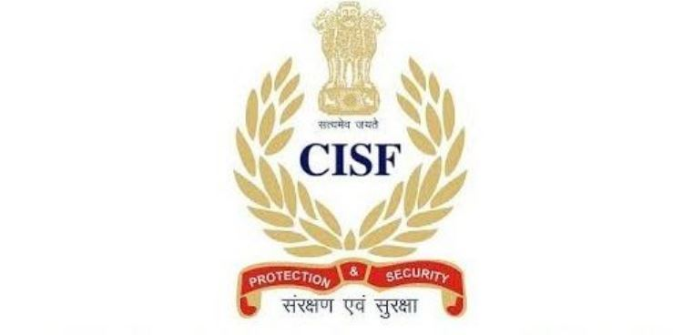 Central Industrial Security Force (CISF) Jobs Across India