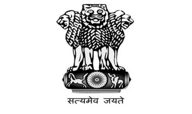 Ministry of External Affairs Recruitment 2019 (Any Graduate)