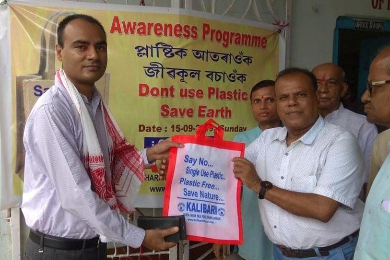 Dhubri Kalibari Committee Distributes Khadi Bags in Dhubri Town