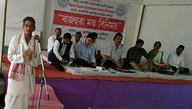 Subansiri Lower Hydroelectric Project In Lakhimpur Faces Unanimous Opposition