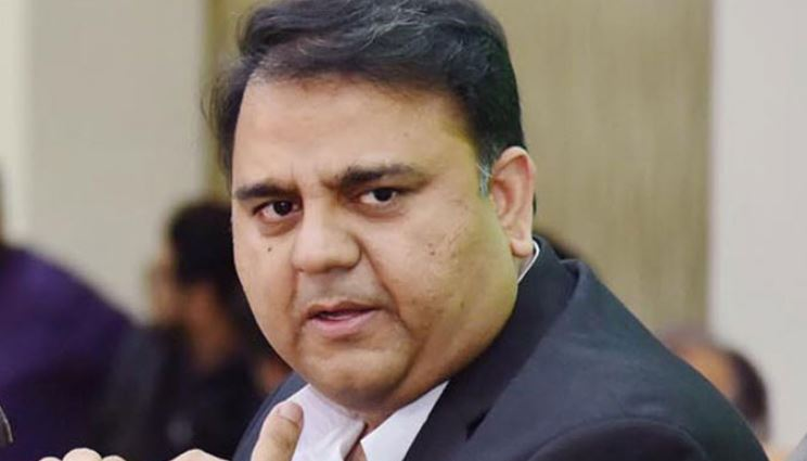 'Pakistan to send first astronaut by 2022': Minister Fawad Chaudhry