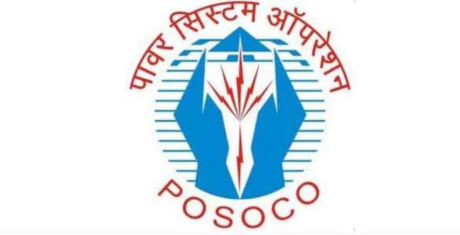 Power System Operation Corporation Ltd. (POSOCO) Jobs for Executive Trainee