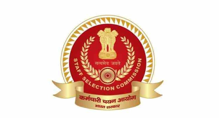 Staff Selection Commission Recruitment 2020 for Junior Officer (11 Posts)