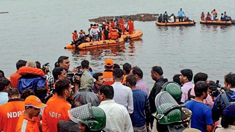 Tourist Boat Capsizes in Godavari Riverin Andhra Pradesh