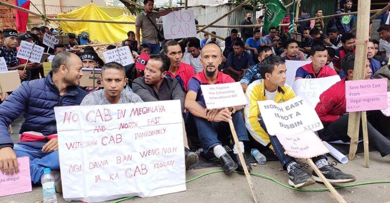 NEFIP Stages Protest Against Citizenship Amendment Bill Across Northeast