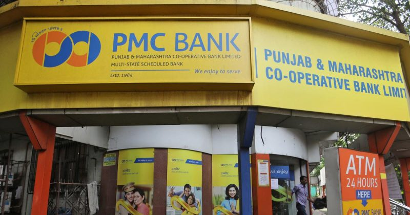 Congress Demands Govt. to Issue White Paper on PMC Bank scam
