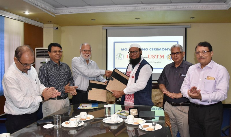 Memorandum of Understanding (MoU) Signed Between USTM and IASST