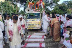 Srimanta Sankardeva