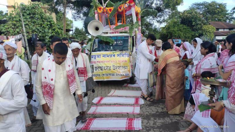 Doomdooma Rajahua Namghar Samity observed birth anniversary of Srimanta Sankardeva