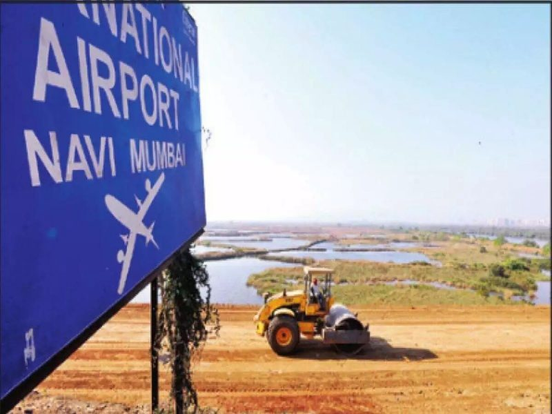 GVK's Airport Holdings Firm Gets Rs 7,614 Crore Investment