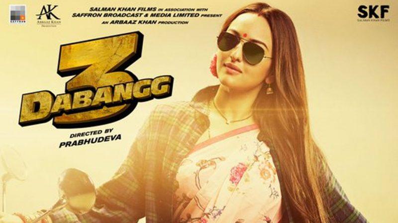 Sonakshi Sinha Takes on Sexy Avatar for Upcoming Film Dabangg 3