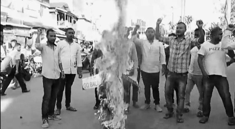 AJYCP Burns Effigy of NHPC Executive Director Arvind Bhatin in Lakhimpur