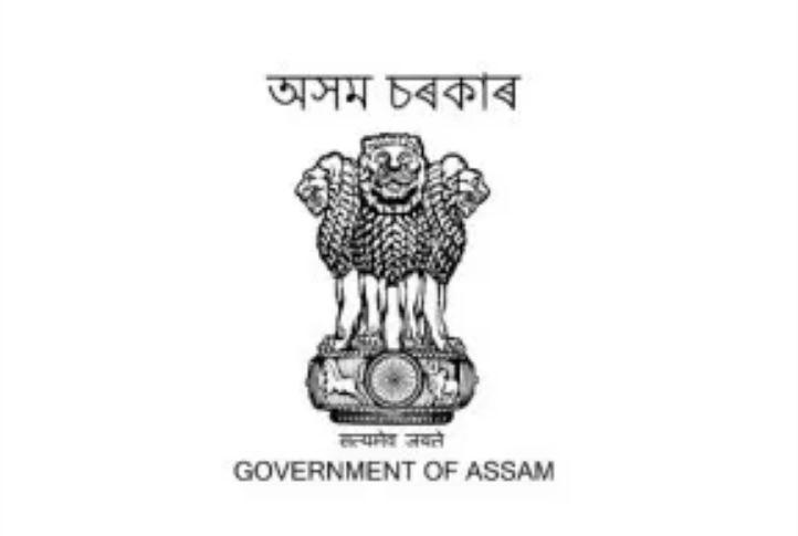 DIPR Assam Job for Computer Operator