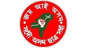 Sashadhar Kakati