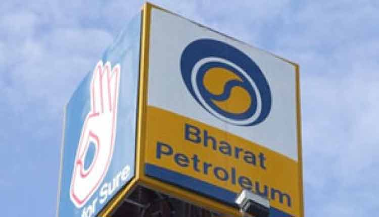 Government to Get Fresh Legal Opinion on BPCL Privatization
