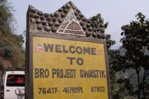 Project Swastik