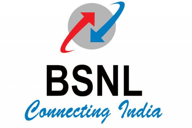 Communication Strike Helps BSNL Find Ali Baba's Treasure Trove in Kashmir