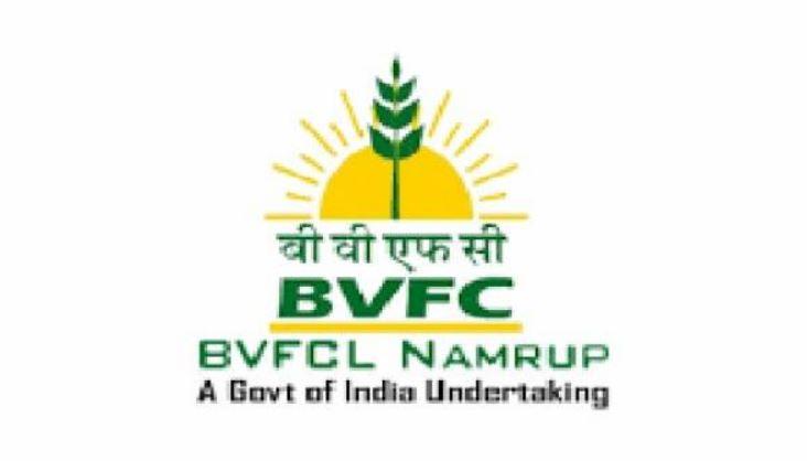 Recruitment in Brahmaputra Valley Fertilizer Corporation Limited (BVFCL) 2020