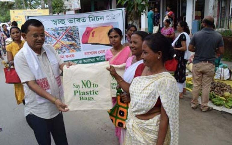 Bid to make Dibrugarh District a Plastic-free City