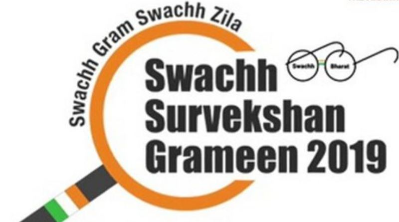 Hailakandi District Bags Second Position in Swachh Survekshan Grameen