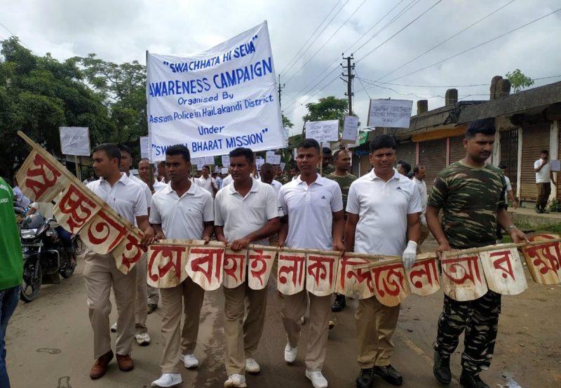 Swachhta Hi Seva: Hailakandi Police Administration on a cleanliness spree