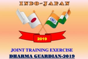 Indo-Japan