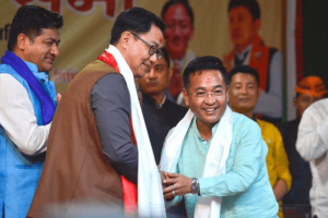 Sikkim Assembly