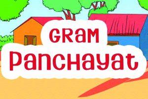 Panchayat Constituencies