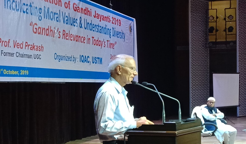 'Vows of Bapu Relevant Even Today' Says Prof Ved Prakash