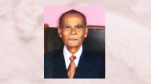 Niazuddin Ahmed