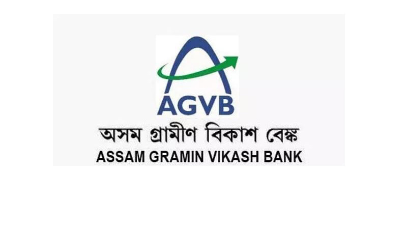 Credit Camp for Assam Gramin Vikash Bank Customers and SHGs