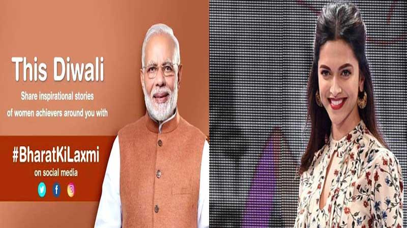 Deepika Becomes Flag-Bearer of Modi's 'Bharat ki Laxmi' Campaign