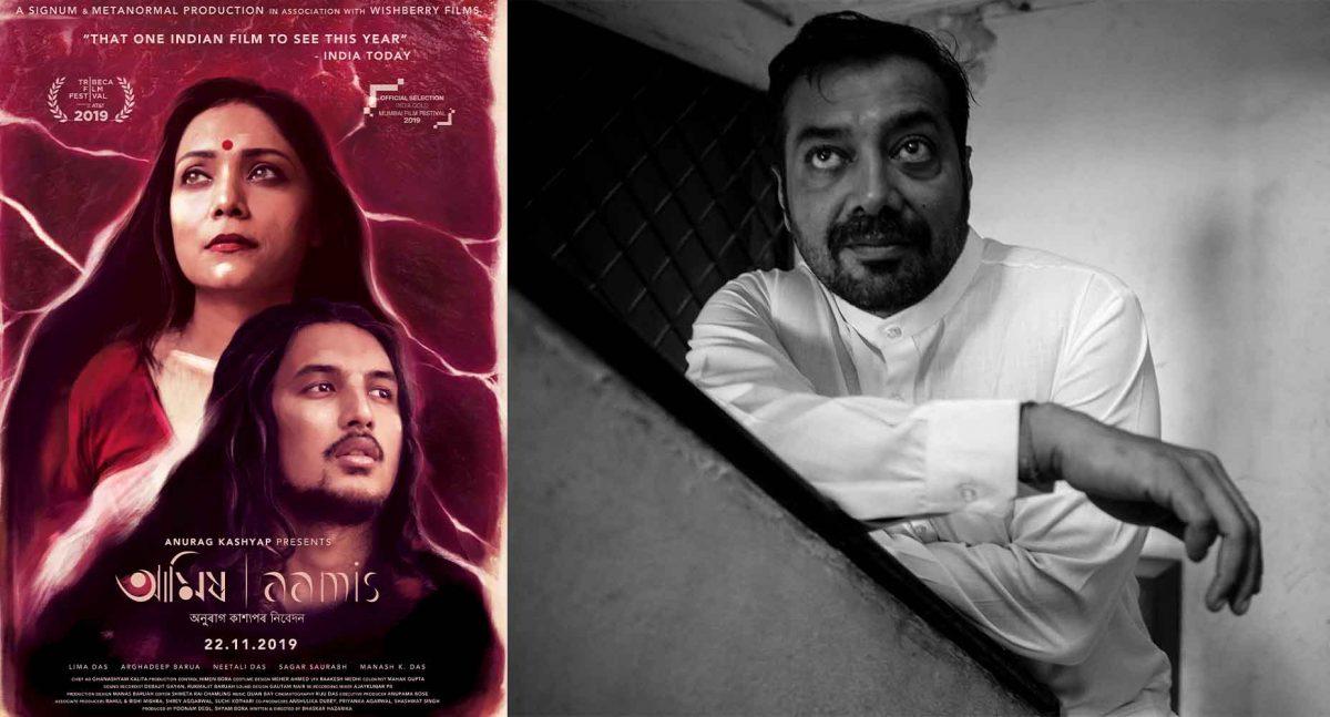 Bollywood Producer & Director Anurag Kashyap to present Bhaskar Hazarika's 'Aamis' this November